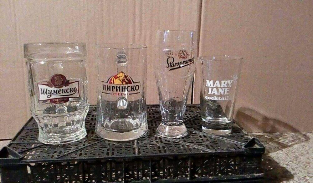 Халби и чаши за бира