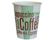 Стакан бумажный для кофе 250 мл