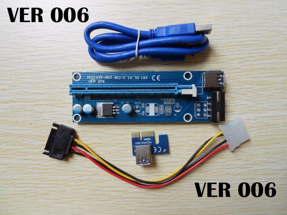 ***НАЛИЧНИ*** VER006 PCI-E extenders, USB Risers, Екстендери, Рейзъри!