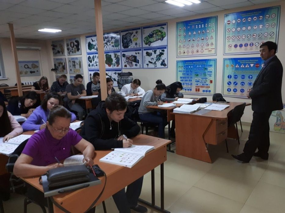"""Автошкола """"АВТОШКОЛА АЛМАТЫ"""" Автодром, Вождение, обучение права"""