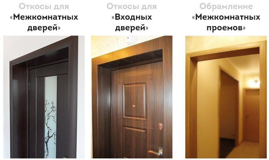 ОТКОСЫ на входную дверь! Балконы и лоджии под ключ! Гипсокартон