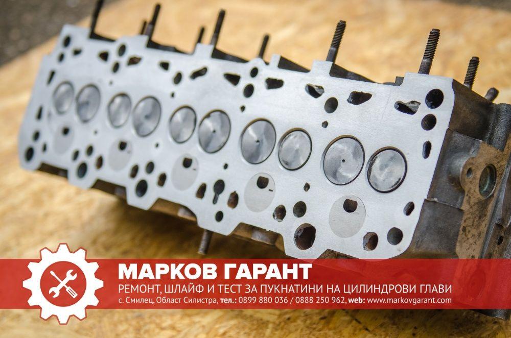 Рециклирани Цилиндрови глави за двигатели - Готови за монтаж!