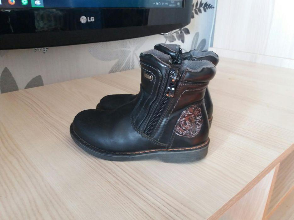 d04418d04 Демисезонные ботинки на мальчика ТМ СКАЗКА.РОССИЯ Петропавловск -  изображение 1