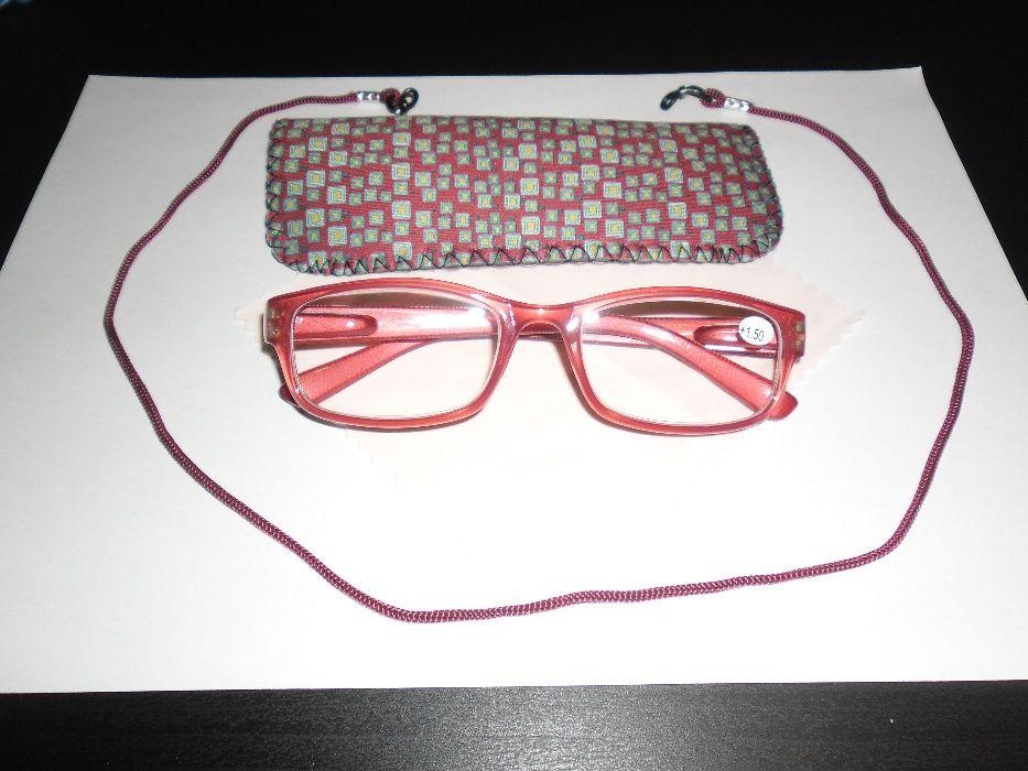 Rame ochelari Polaroid K17924