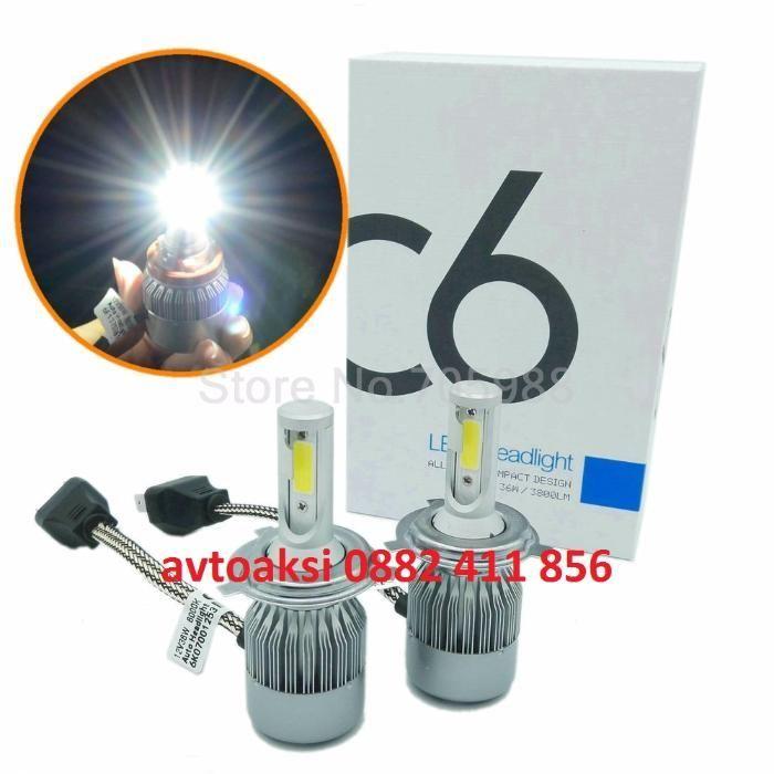 LED Диодни Крушки H4, къси и дълги -72W цена за комплект 2бр
