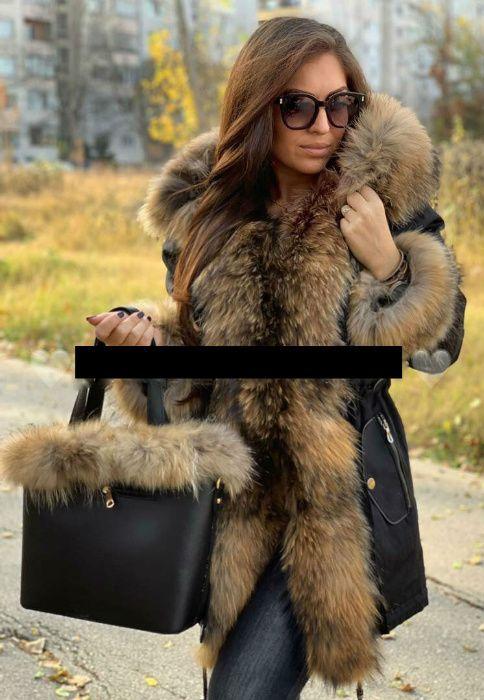 Дамски луксозни парки с лисица