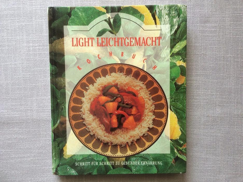 готварска книга - на немски език