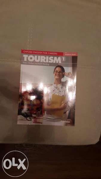Туризъм 1 Европейски колеж