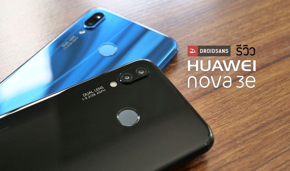 Huawei Nova 3e/novos na caixa.