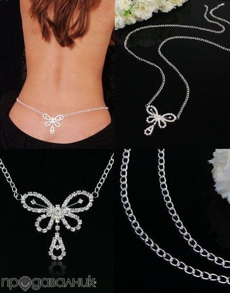 бижу пеперуда от бляскави кристали на сребриста верижка