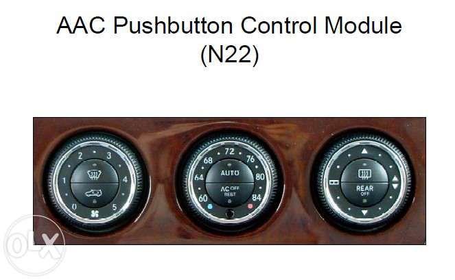 Ремонт на Въртящите бутони за настройка на температурата w164,w163