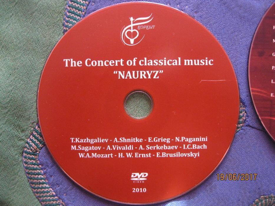 Продам два диска классической музыкальной симфонии