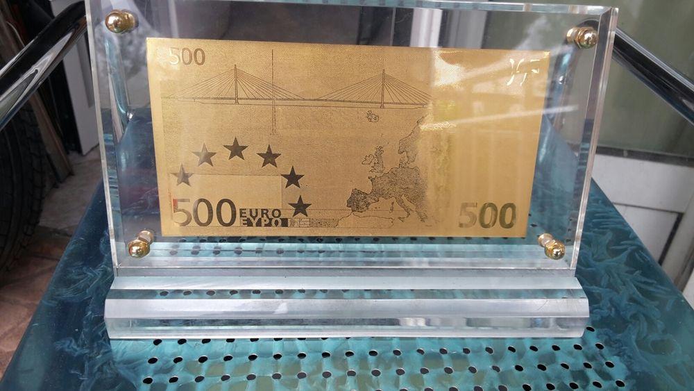500евро банкнота