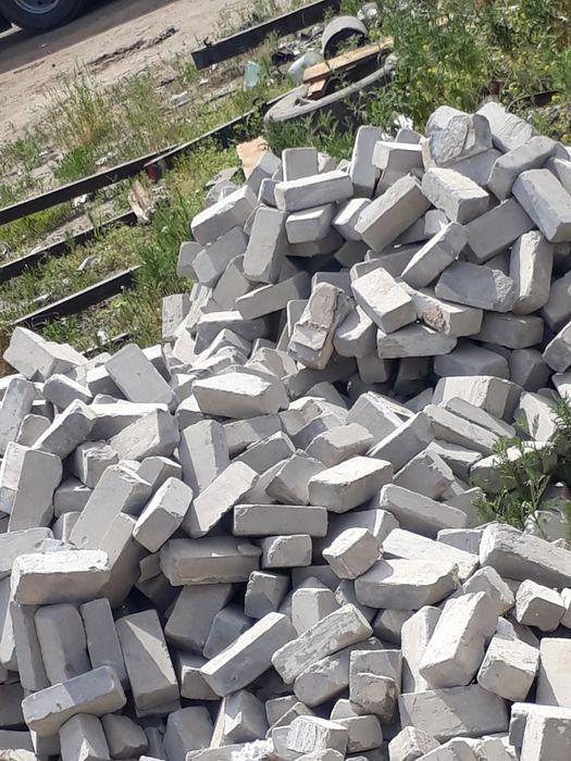 бетон костанай