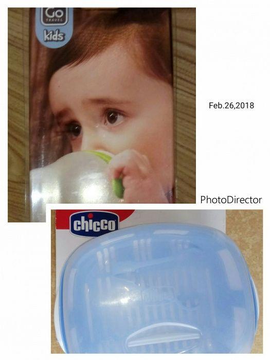 Chicco стерилизатор за шишета,торбички за стерилизиране в микровълнова
