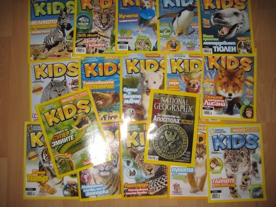 Списание National Geographic KIDS