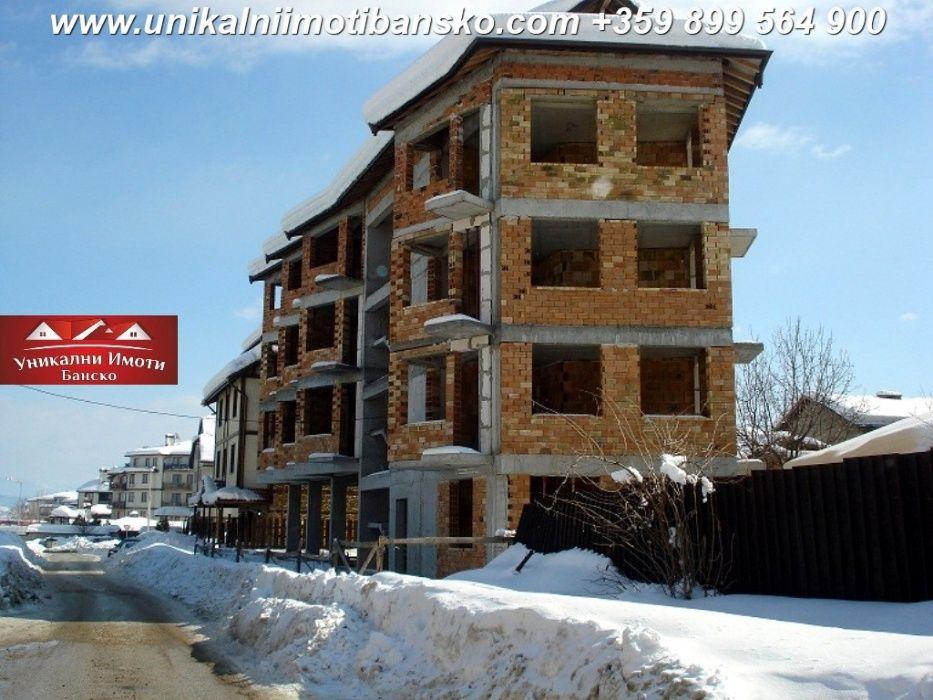 Хотел за продажба в град Банско