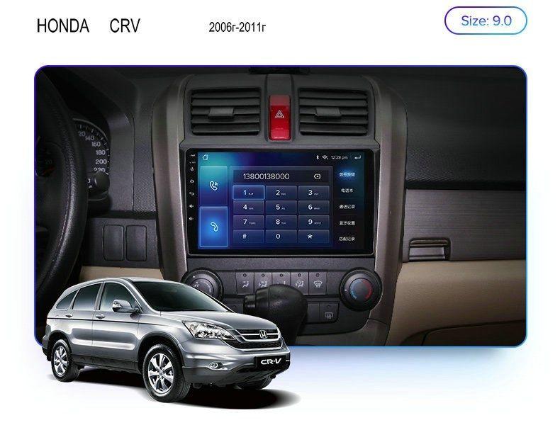 Штатная магнитола Хонда Црв Срв ( магнитофон Honda CR - V)
