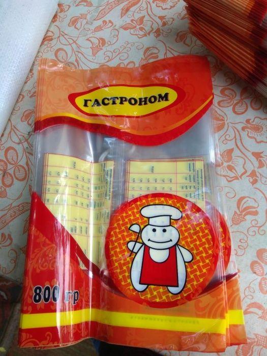 Продам пакеты фасовочные для сыпучих круп.
