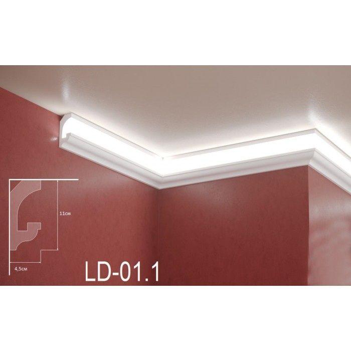 Профил за скрито осветление - LD 01.1