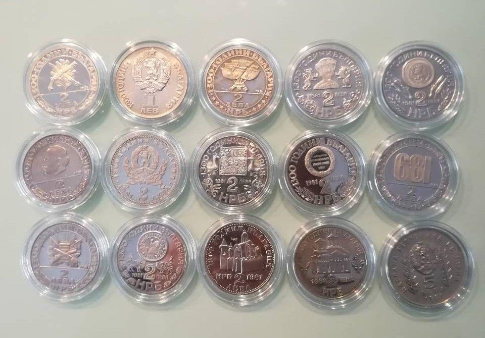 пълна серия монети 1300 години България - 15 броя