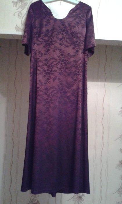 Продам платье вечернее, длинное, 50 размер.