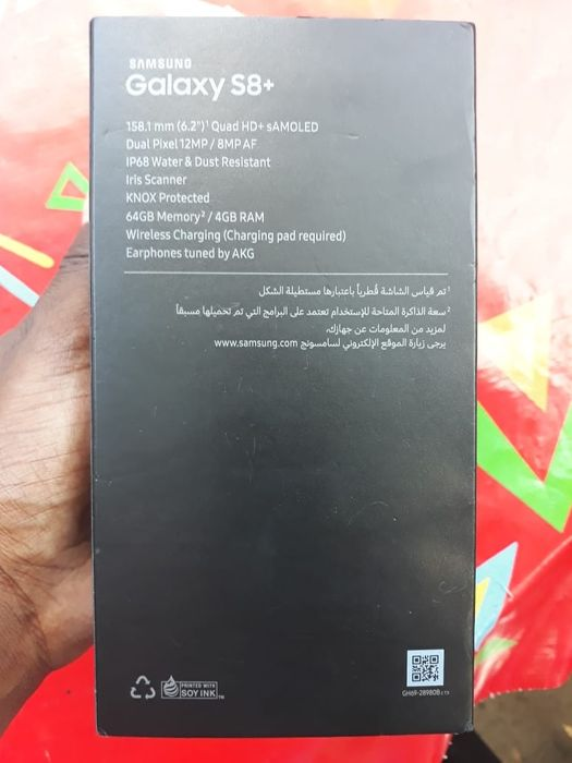 Samsung galaxy S8 Plus Duos na caixa c9m todos acessórios