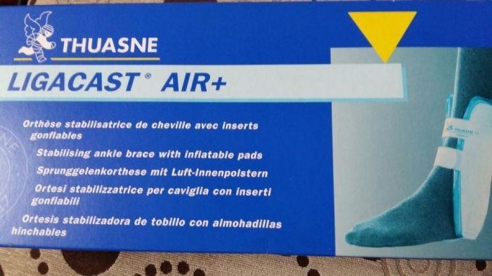 Ортеза за глезен THUASNE ligacast air