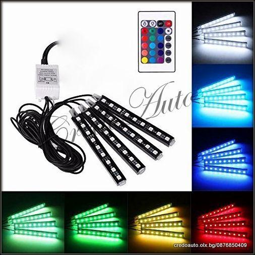 Ново!Влагоустойчиви интериорни RGB ленти 12см 16 цвята+контролер