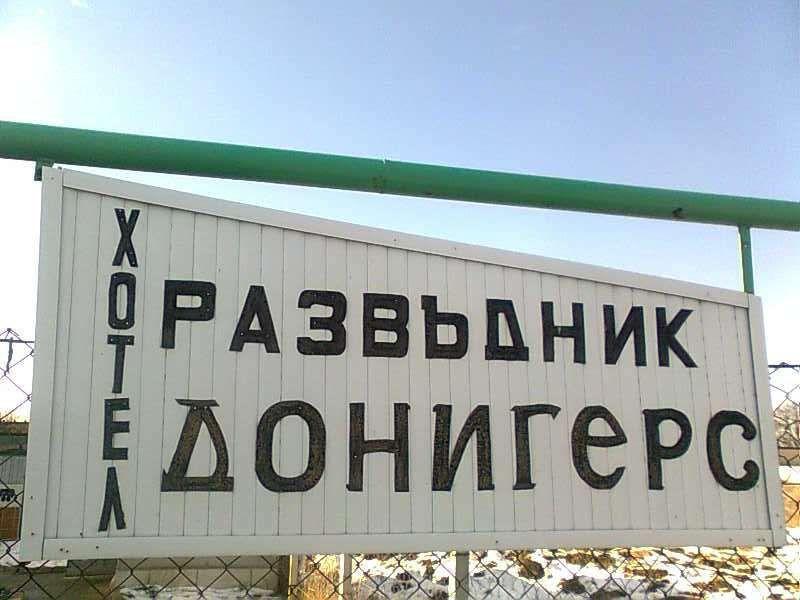 Хотел за кучета гр. София - image 5