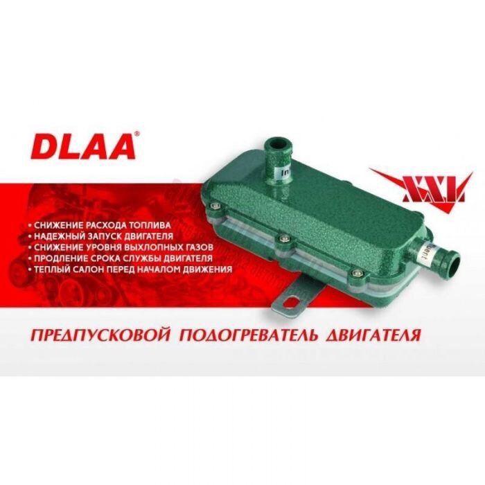 Предпусковой подогрев двигателя DLAA PH-2000 W Подогреватель двигателя