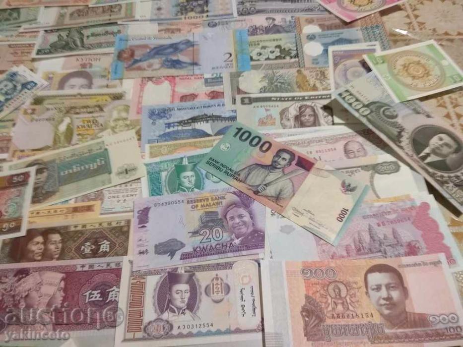 банкноти цял свят-лот гр. Ямбол - image 5