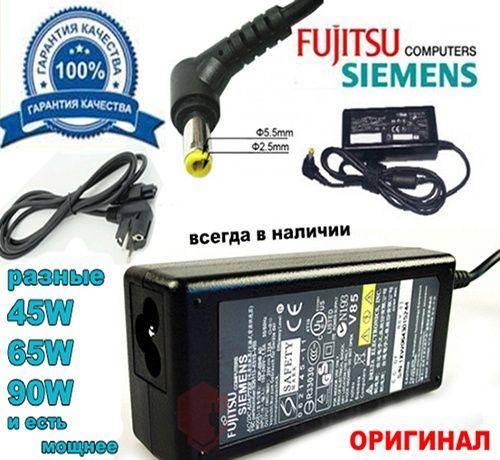Зарядка на планшет и ноутбук FUTJISU и др. Блок адаптер и шнур питания