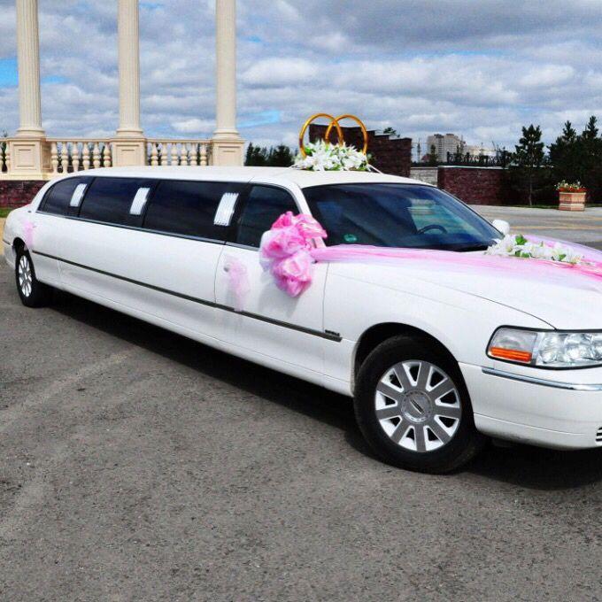 Прокат лимузинов в Астане. Свадьба, выписка из роддома, выпускной