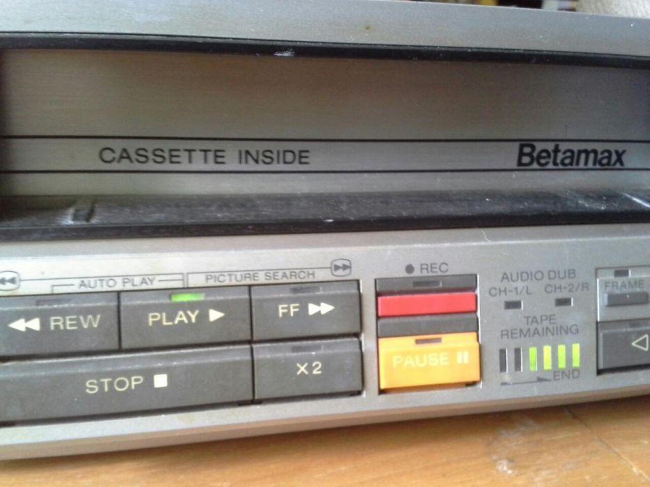 Copiez Betamax / Video 2000 / VHS - Transfer. Copiez pe Dvd .