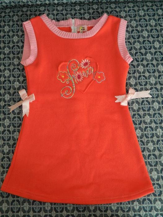 Чисто нова, с етикет, ватирана рокличка - произведено в България