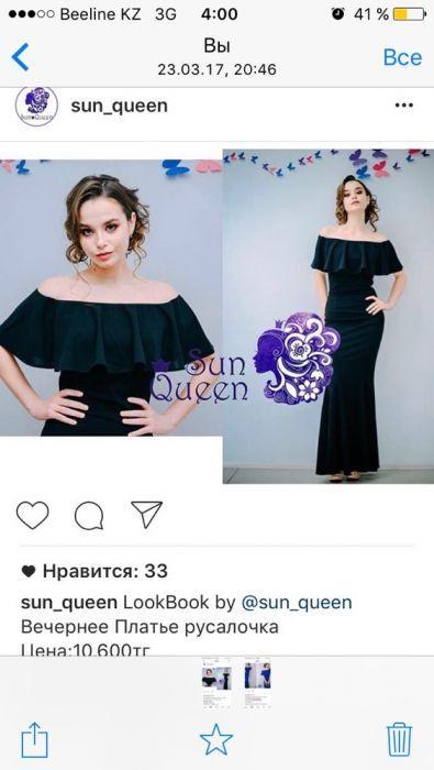 Продам новое платье, размер 44-46