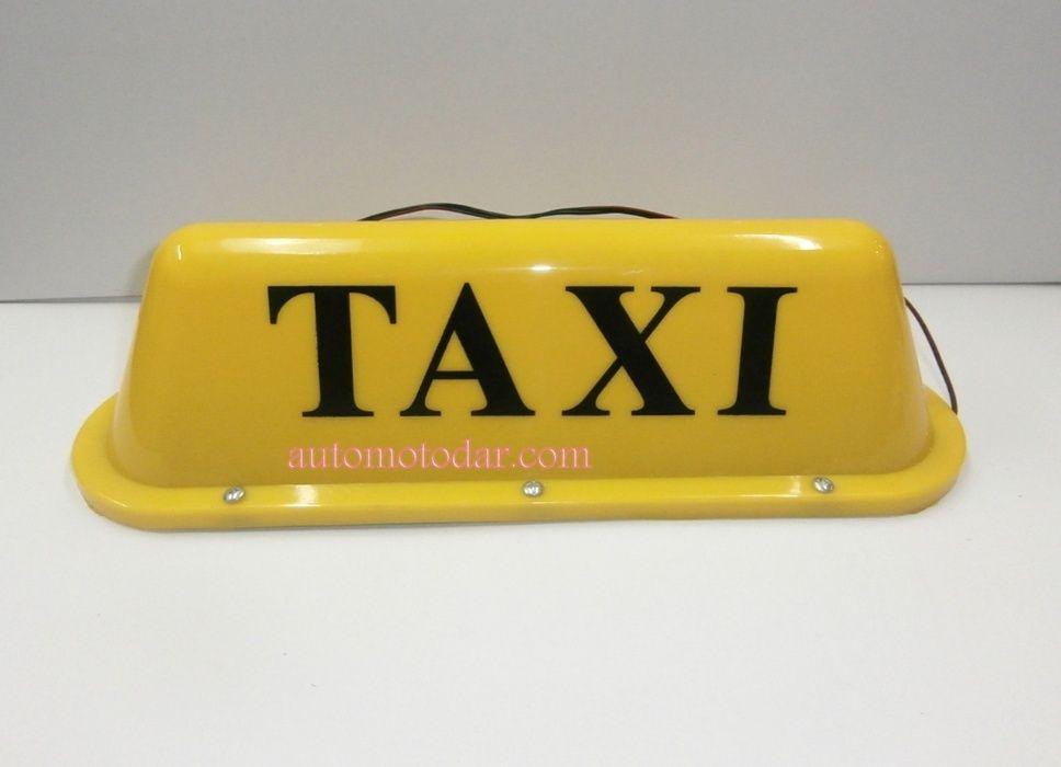 Табела такси