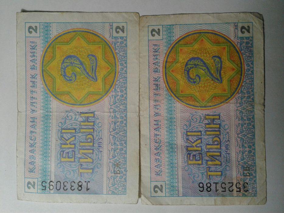 Купюра Казахстана 1993г 2 тиына