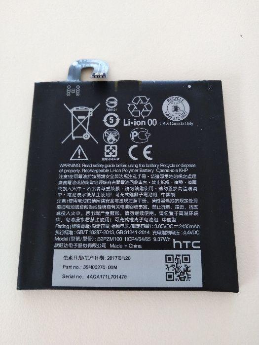Оригинална батерия за HTC U Play гр. София - image 1
