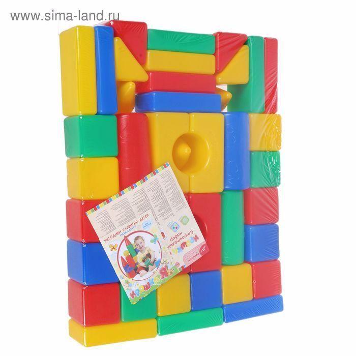 реализую кубики для детского сада.