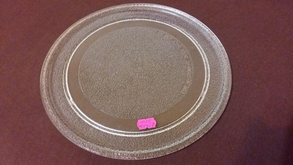 Farfurie microunde 24,5 Cm diametru