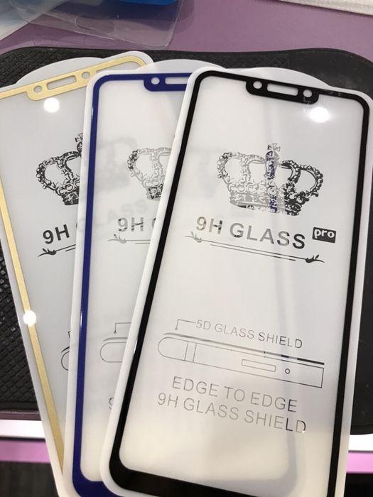 Folie Sticla / Husa Huawei Mate 20 Lite