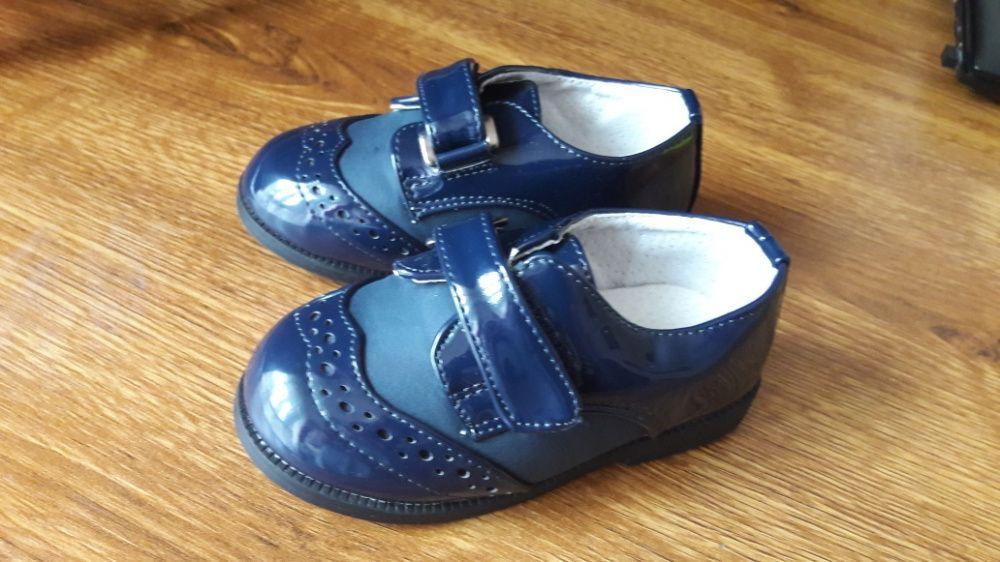Pantofi marimea 21