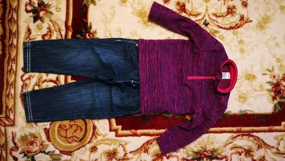 Bluza + pantaloni