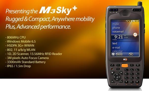 Мобилен терминал с баркод скенер M3 Mobile Orange