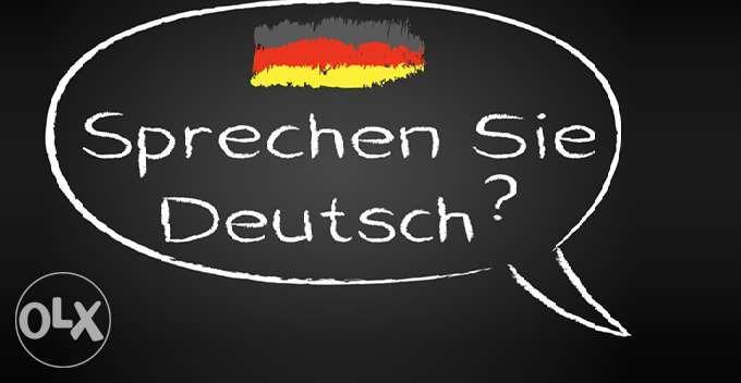 Уроци по немски език за начинаещи и напреднали