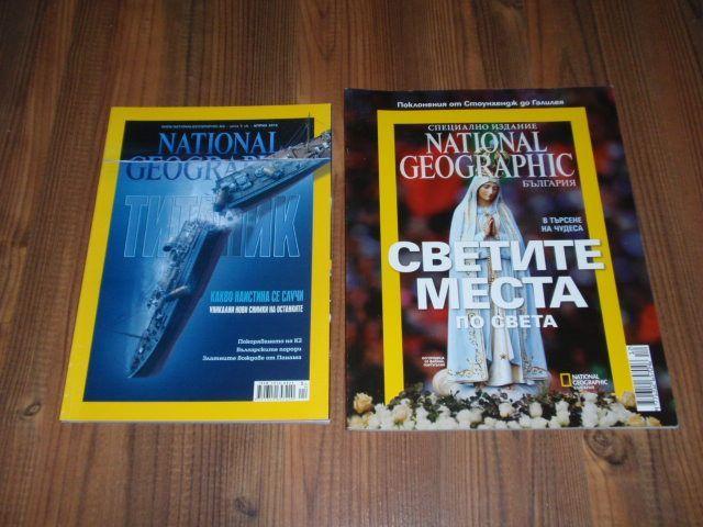 """списания """"Осем"""", """"Cosmo"""", """"Nat Geo"""", """"GEO"""", """"Егоист"""", Freywille и др."""