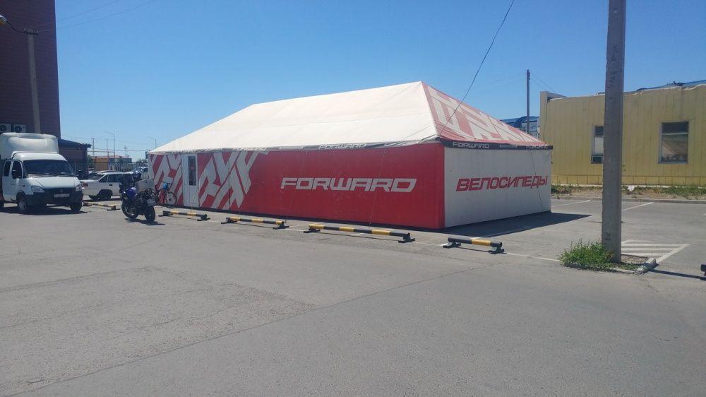 Продается Торговый шатёр (павильон) 105 кв. м.