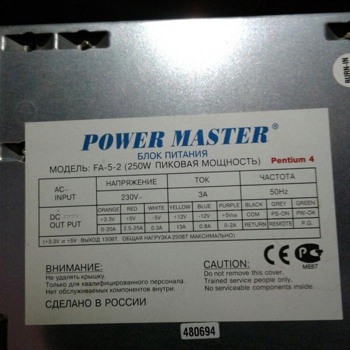 """Процессор """"СЕЛЕРОН"""" требует ремонта (конденсаторы)или на запчасти"""